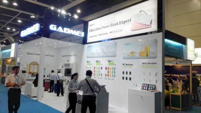 GADMEI香港电子展展台
