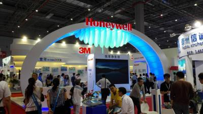Honeywell展台