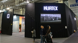HUATEX展台