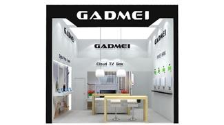 GADMEI香港展台