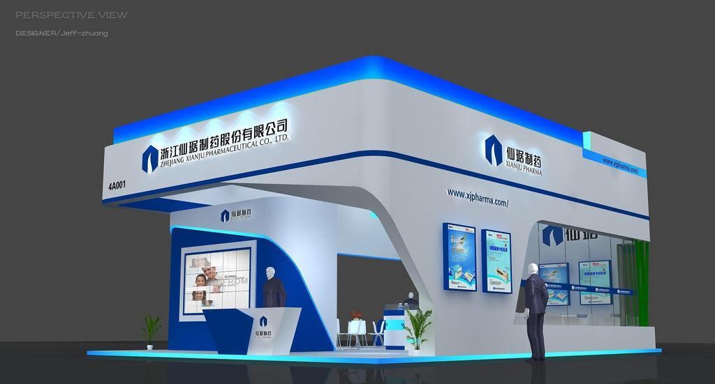上海国际医疗展
