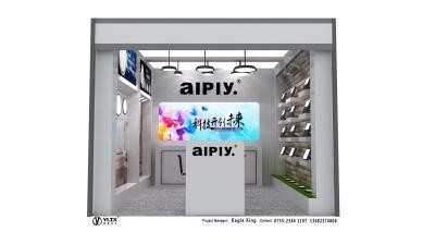 aipiy香港灯饰展