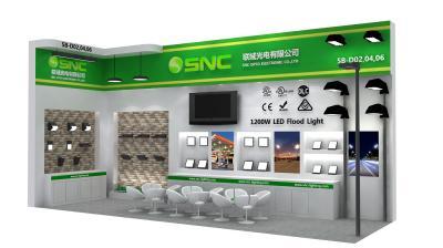 SNC展台                香港灯饰展
