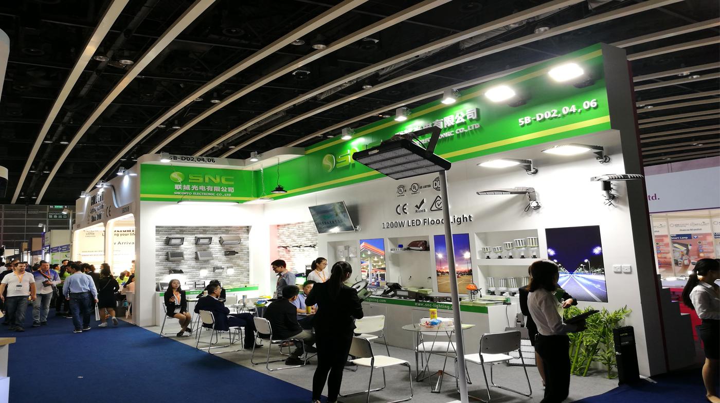 香港灯饰展:高质量高品质品牌设计--艺览天下展览