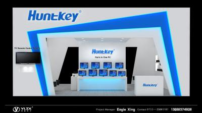 Huntkey航嘉展台  香港电子展