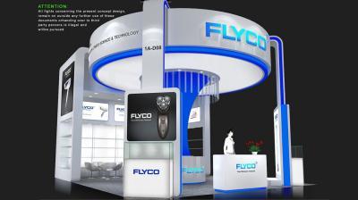 FLYCO展台 香港电子展