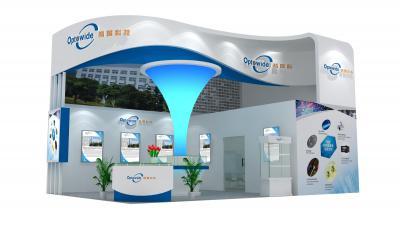 腾景科技展台 香港电子展