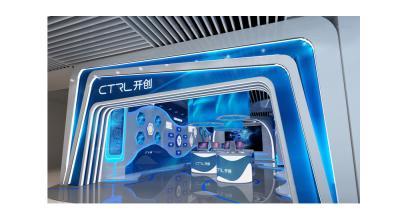 开创集团科技展厅