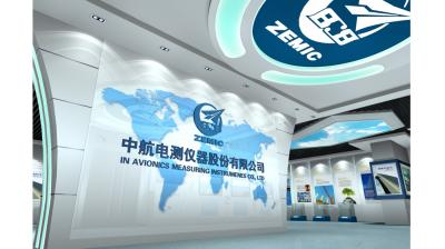 中航电仪器展厅