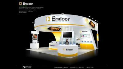 Emdoor 展台 香港电子展