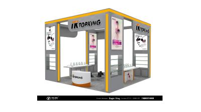 TOPKING2016香港电子展