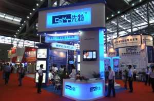 展览知识分享-深圳展览搭建