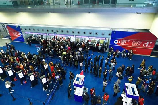 深圳展览会