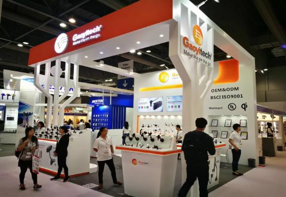 香港展会设计