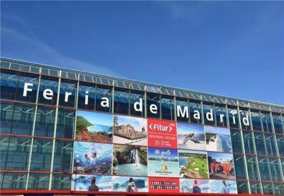深圳展台设计:西班牙旅游交易会上中国展台大放异彩