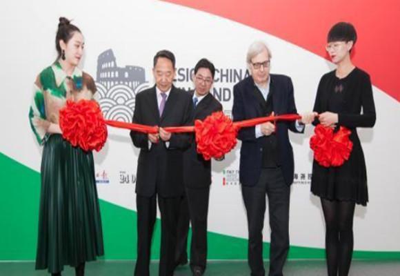 """深圳展览公司新闻关注""""设计中国""""展览在意大利罗马开幕"""