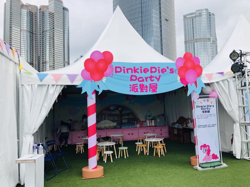 小马宝莉嘉年华活动香港站巡回展出成功