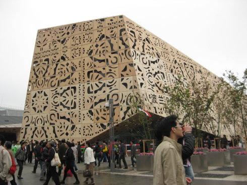 艺术品展厅该如何设计
