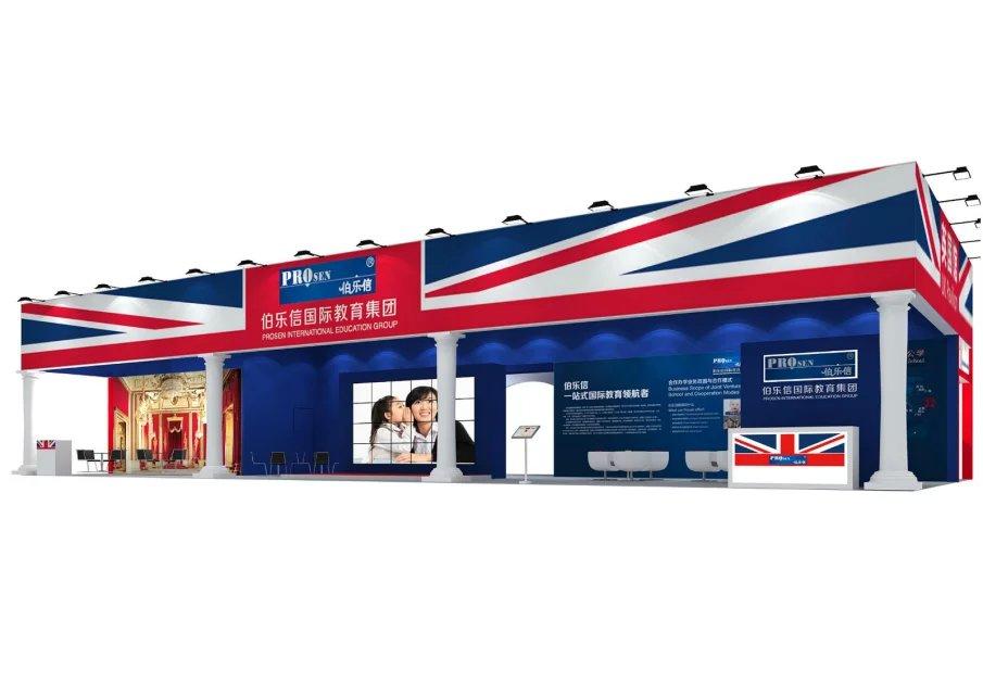 艺览天下展示设计&施工的英国馆强势登场!