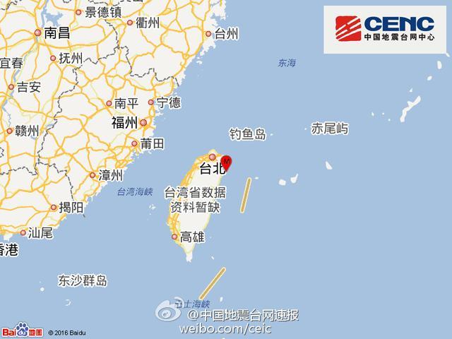 台湾宜兰海域发生6.2级地震 福建浙江有震感