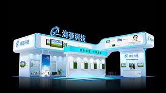 海亚科技教育展展台