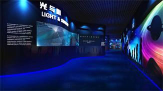 光与影展厅