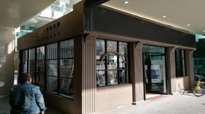 户外展厅设计施工      商场展厅设计制作