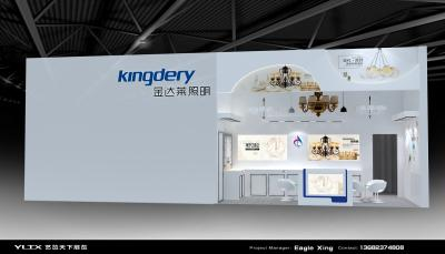 KIngdery展台 香港灯饰展