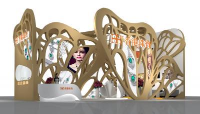 香港珠宝展厅
