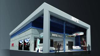 MPE2017 广州建材展