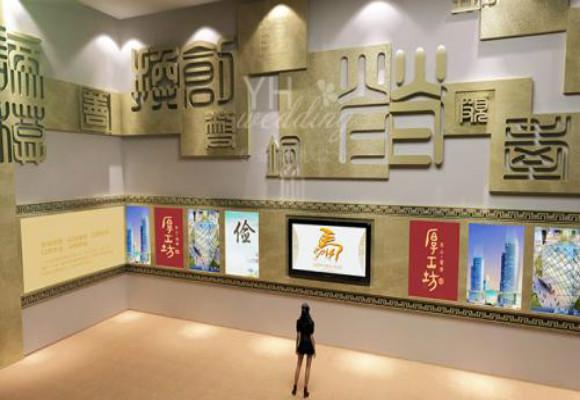 深圳展厅设计展示的定义是以概括物、人、场等要素