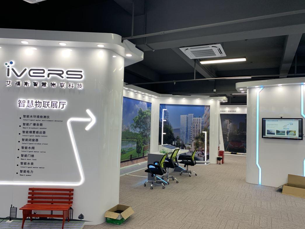 东莞艾福斯科技展厅设计施工完美落地
