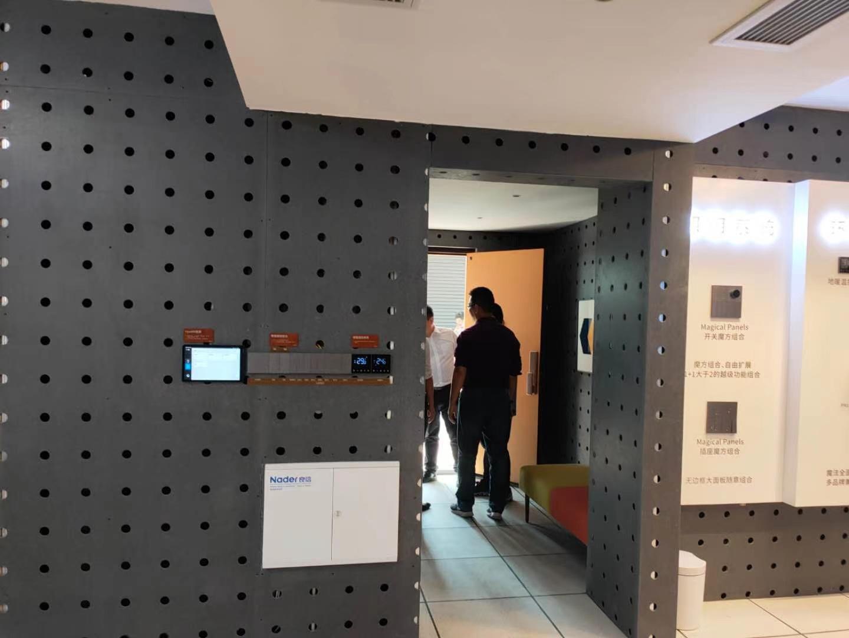 万科智能家居展厅设计施工一体化验收完成