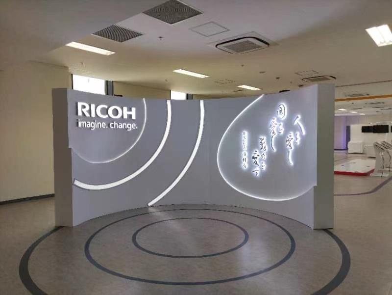 与日本大品牌理光创想智造有限公司合作,完成其展厅设计