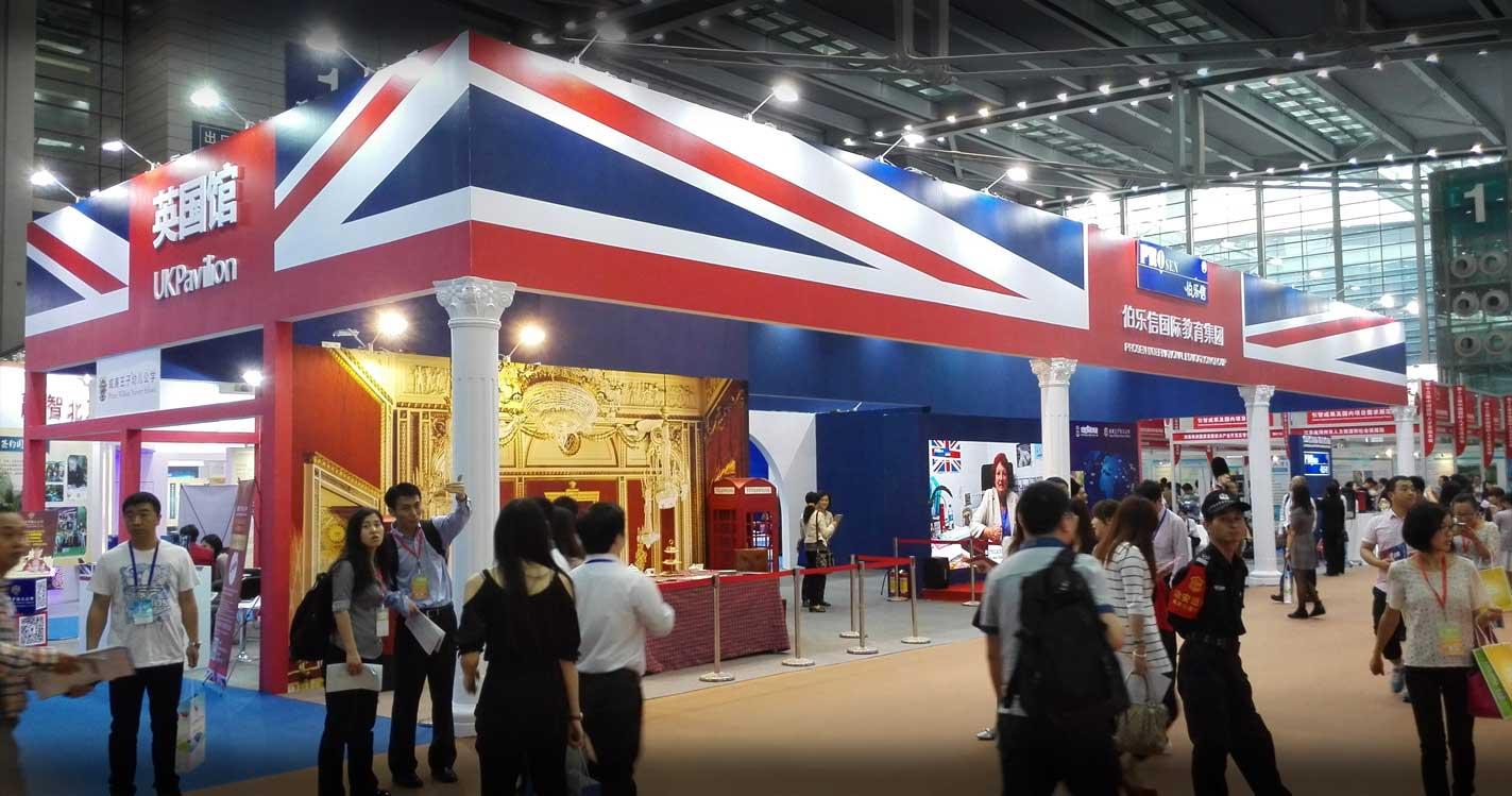 英国馆设计搭建 Design and Construction of Exhibition