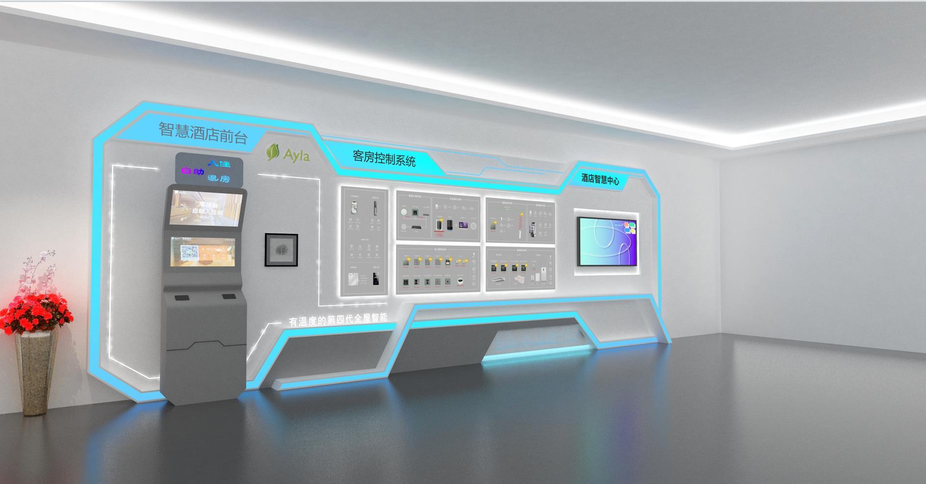 怎样的展厅设计才算一个好的展厅设计