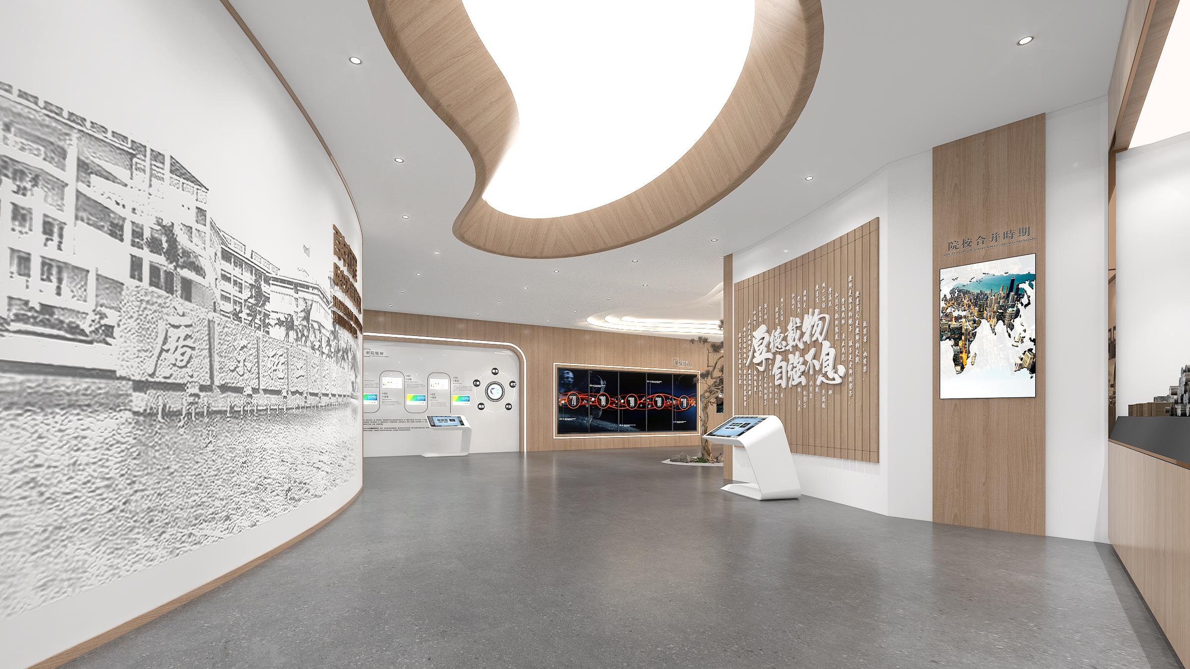 论展厅设计的客观性与主观性